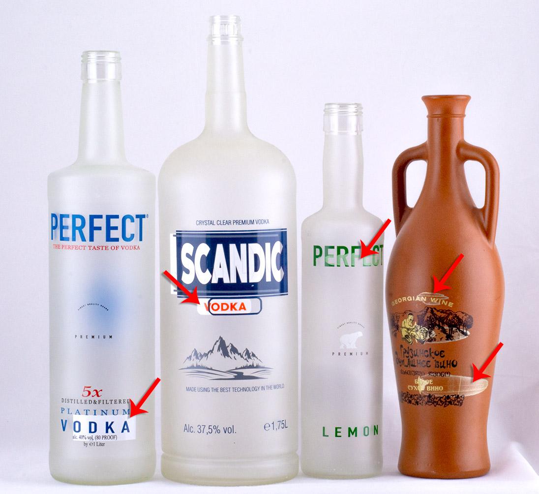Бракувани бутилки